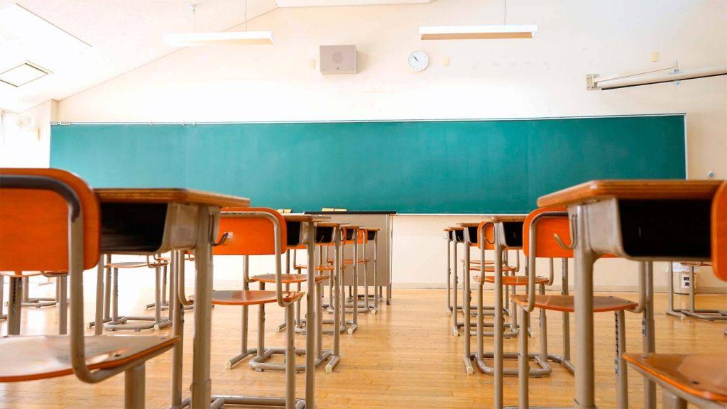 aula limpia